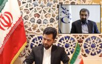 نامه به دکتر محسن رضایی دبیر محترم مجمع تشخیص مصلحت نظام