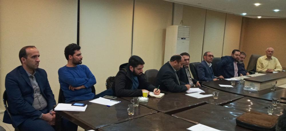 جلسه شورای سیاستگذاری جمعیت گام دوم انقلاب