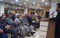 سخنرانی مسئول کمیته جوانان در همایش اعضای استان تهران