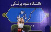 ایران رکورد جهانی واکسیناسیون هفتگی را در دنیا شکست